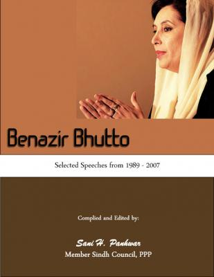 Benazir Bhutto; Selected Speeches -1989-2007