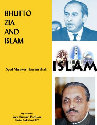 Bhutto Zia and Islam