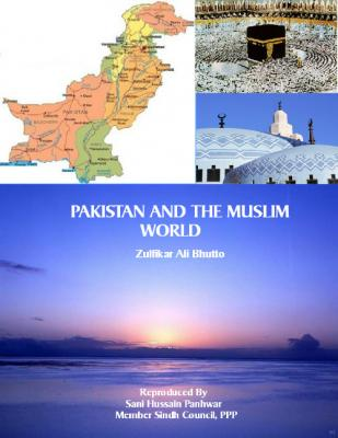 Pakistan and the Muslim World