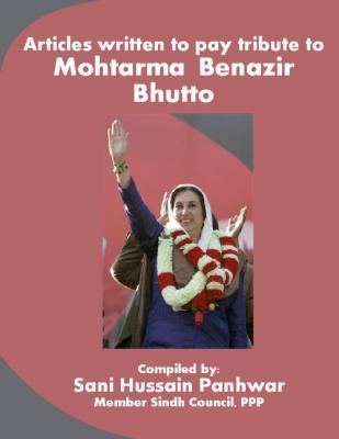 Tribute to Benazir Bhutto