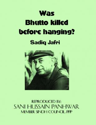 Was Bhutto killed before hanging?