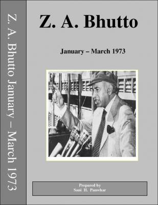 Speeches, Interviews & Messages;   Jan - March 1973