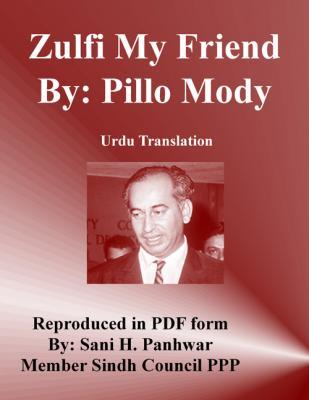 Zulfi My Friend (Urdu)