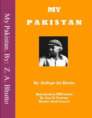 My Pakistan