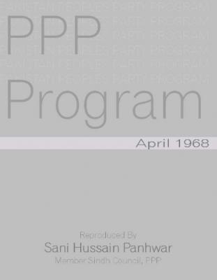 PPP Program