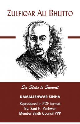 Six Steps to Summit (Simla Summit)